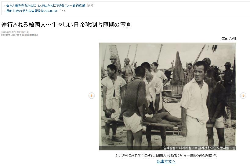日帝海兵隊MP之図壱